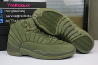 Authentic PSNY x Air Jordan 12 Olive