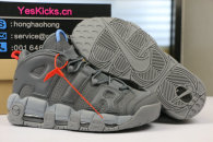 Authentic Nike Air More Uptempo Grey