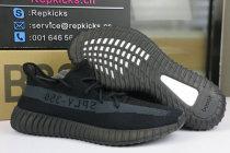 Authentic Y 350 V2 Black Grey