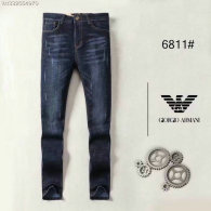 Armani Long Jeans (61)