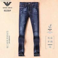 Armani Long Jeans (60)