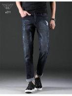 Armani Long Jeans (55)