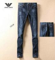Armani Long Jeans (56)
