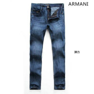 Armani Long Jeans (70)