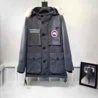 C Down Jacket (385)