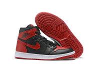 Air Jordan 1 Shoes AAA (103)