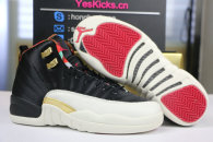 "Authentic Air Jordan 12 GS ""CNY"""