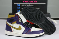 Authentic Nike SB x Air Jordan 1 Retro High OG Court Purple/Sail