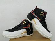 Air Jordan 12 Shoes AAA (41)