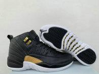 Air Jordan 12 Shoes AAA (42)