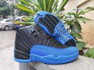 Air Jordan 12 Shoes AAA (38)