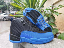 Air Jordan 12 Shoes AAA (38)