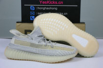 Authentic Y 350 V2 Lundmark (only lace reflective)