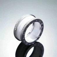 Bvlgari Ring (272)