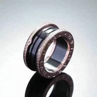 Bvlgari Ring (270)