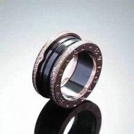 Bvlgari Ring (269)