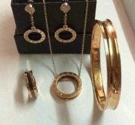 Bvlgari Suit Jewelry (102)