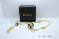 Bvlgari Suit Jewelry (109)