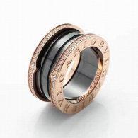Bvlgari Ring (285)