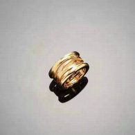 Bvlgari Ring (264)