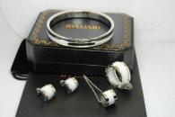 Bvlgari Suit Jewelry (112)
