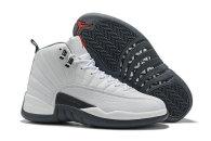 Air Jordan 12 Shoes AAA (46)