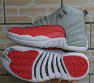Air Jordan 12 Shoes (14)