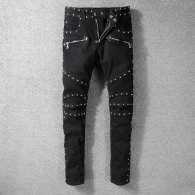 Balmain Long Jeans (189)