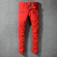 Balmain Long Jeans (196)