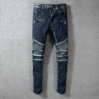 Balmain Long Jeans (192)