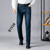 Burberry Long Jeans (73)