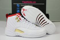 """Authentic Air Jordan 12 """"FIBA"""""""