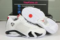 Authentic Supreme x Air Jordan 14 White/University Red