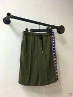 Champion Short Sweatpants M-XXL (1)