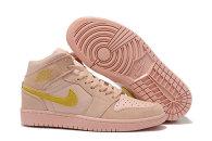 Air Jordan 1 Shoes AAA (121)