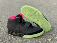 Authentic Nike Air Yeezy 2 NRG Solar Red