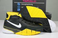 """Nike Zoom Kobe 1 Protro """"Del Sol"""""""