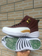 Air Jordan 12 Shoes AAA (49)