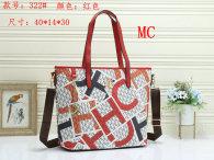 CH Handbag (20)