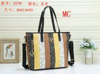 CH Handbag (7)