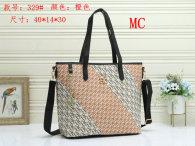 CH Handbag (14)