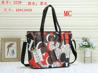 CH Handbag (15)