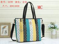 CH Handbag (10)