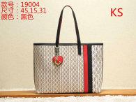 CH Handbag (33)