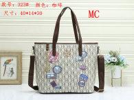 CH Handbag (5)