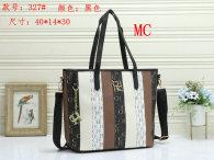 CH Handbag (8)