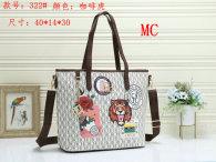 CH Handbag (18)