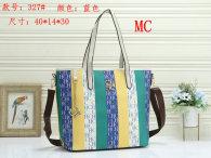 CH Handbag (9)