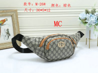 Gucci Bag AAA (687)