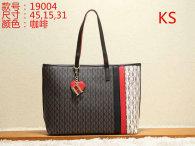 CH Handbag (32)